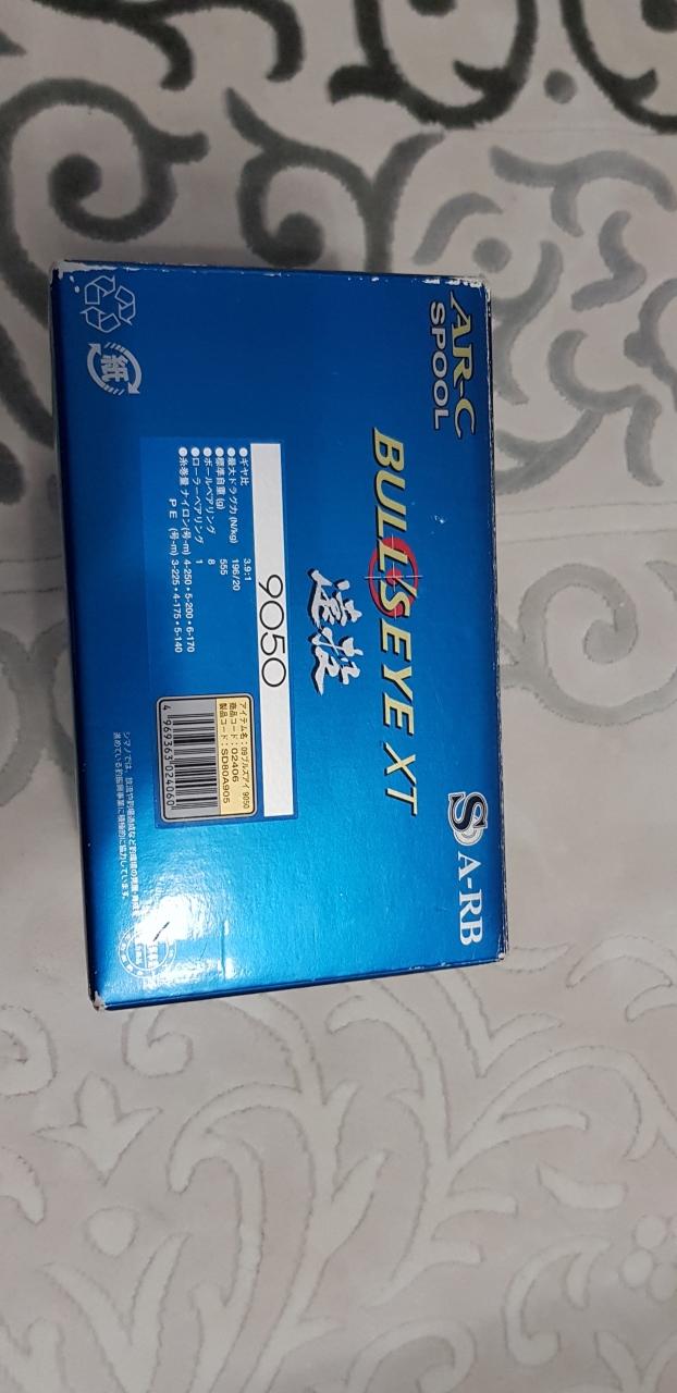 SHIMANO BULLSEYE 9050 XT